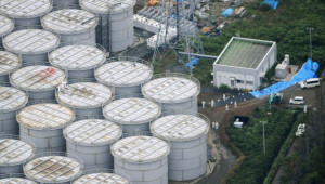 Fukushima water decontamination system breaks down